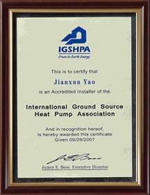 国际地源热泵协会注册安装师证书