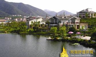 杭州富春山居别墅