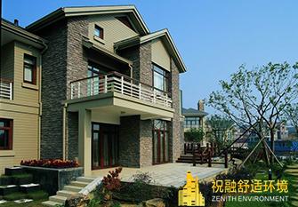 杭州阳明谷别墅地源热泵
