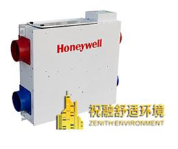 Honeywell新风机